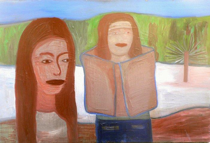 אוסף רות גולן, 2004